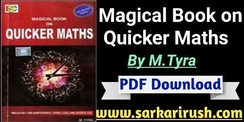[*PDF] Magical Book on Quicker Maths by M.Tyra free download PDF