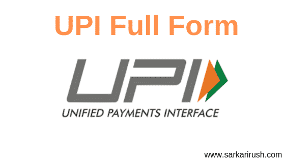 full form of upi