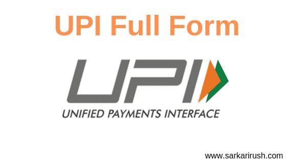 Full Form of UPI