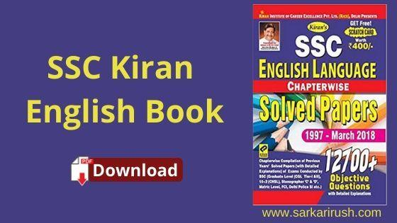 kiran publication english book pdf