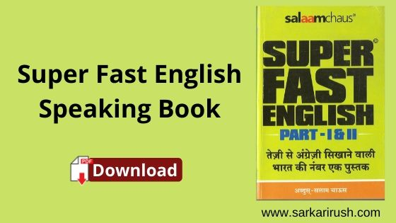 super fast english speaking book pdf free download