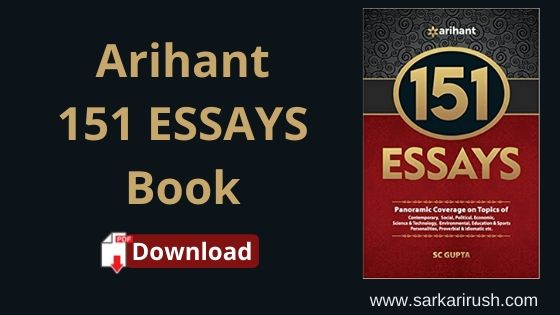 151 essays arihant book pdf