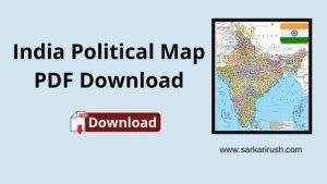 india map pdf